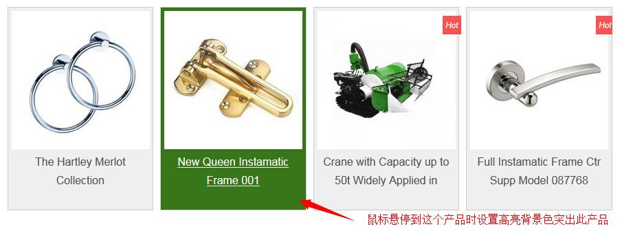 产品列表组件增加单个产品悬浮背景色设置