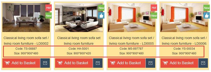 产品列表支持展示自定义字段